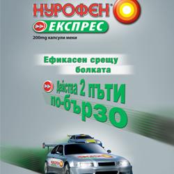 Външна реклама