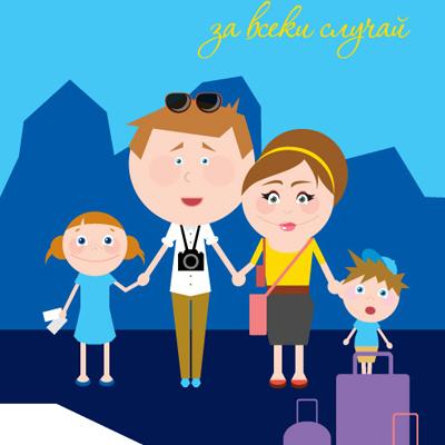 Рекламна образователна книжка УРГО. За всеки случай